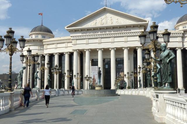 2019 Balkans Berlin Angers (1366)